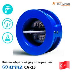 Клапан обратный Ayvaz CV-25 Ду50-300 PN 16 межфланцевый двухстворчатый (чугун)