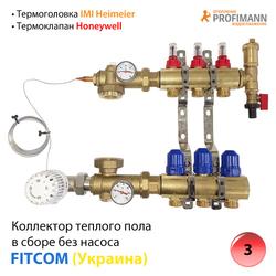 Коллектор теплого пола в сборе FITCOM на 3 контура без насоса