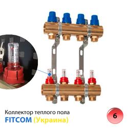 Коллектор латунный с расходомерами FITCOM на 6 контуров