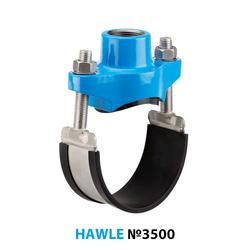 Врезные хомуты Hawle 3500 резьбовые (для стальных и чугунных труб)