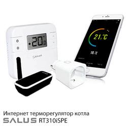Интернет терморегулятор котла Salus RT310iSPE беспроводной, розеточный