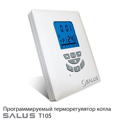 Программируемый терморегулятор котла Salus T105 проводной