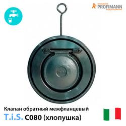 Клапан обратный межфланцевый (хлопушка) TIS C080 Ду50-400 Ру16