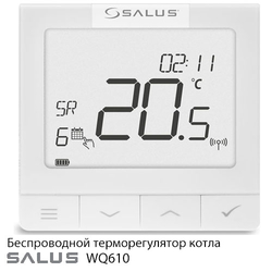 Беспроводной терморегулятор котла Salus WQ610 с поддержкой OpenTherm