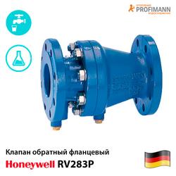 Обратный клапан Honeywell RV283P-A PN 16