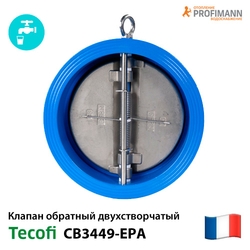 Клапан обратный Tecofi CB3449-EPA Ду40-600 Ру16 межфланцевый двухстворчатый