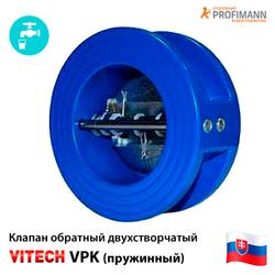 Клапан обратный двухстворчатый межфланцевый VITECH VPK  Ду40-300 Ру16 - фото 1