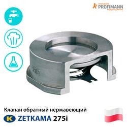 Клапан обратный нержавеющий межфланцевый Zetkama 275I Ду15-300 Ру40