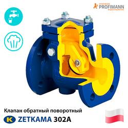 Поворотный обратный клапан Zetkama 302A Ду40-300 Ру16 (чугун)