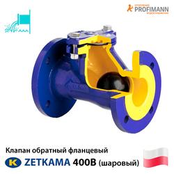 Клапан обратный шаровый фланцевый Zetkama 400B Ду50-400 Ру10/16 (шар-сталь + NBR)