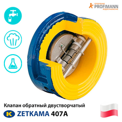 Клапан обратный Zetkama 407A Ду 40-400 Ру16 межфланцевый двухстворчатый (нж.сталь)