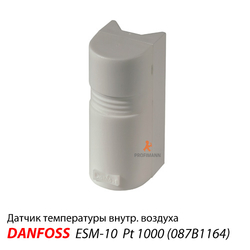 Danfoss ESM-10 Датчик температуры внутреннего воздуха для ECL Comfort (087B1164)