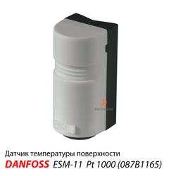 Danfoss ESM-11 Датчик температуры поверхности для ECL Comfort (087B1165)