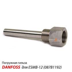 Погружная гильза для Danfoss ESMB-12   100 мм   нерж.сталь (087B1192)