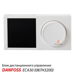 Danfoss ECA30 Блок дистанционного управления для Danfoss ECL Comfort 310 (087H3200)