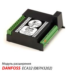 Danfoss ECA32 Модуль расширения для Danfoss ECL Comfort 310 (087H3202)