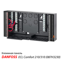 Клеммная панель для электронных регуляторов Danfoss ECL Comfort 210/310 (087H3230)