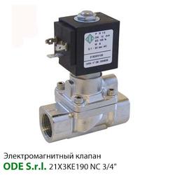 """Электромагнитный клапан ODE 21X3KE190 нормально закрытый 3/4"""""""