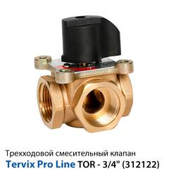 """Трехходовой смесительный клапан Tervix Pro Line TOR Rp 3/4"""", DN20, Kvs 6,3 (312122)"""