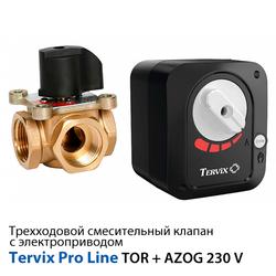 """Трехходовой смесительный клапан Tervix TOR Rp 3/4"""", DN20, Kvs 6,3 + электропривод AZOG 220В (312123)"""