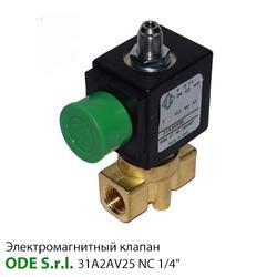 "Электромагнитный клапан ODE 31A2AV25 нормально закрытый 1/4"""