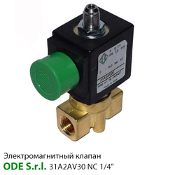 "Электромагнитный клапан ODE 31A2AV30 нормально закрытый 1/4"""