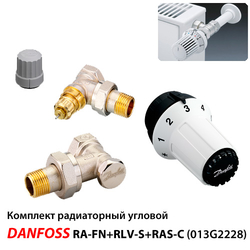 Комплект радиаторный Danfoss RA-FN+RAS-C+RLV-S угловой (013G2228)