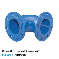 Колено чугунное фланцевое 90° Hawle 8530 DN 50 PN16