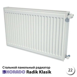 Стальной радиатор Korado Radik 22К 200x1200 972W (боковое подключение)