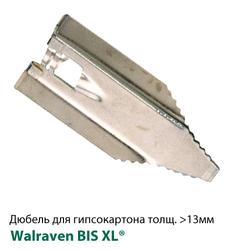 Дюбель для гипсокартона Walraven BIS ХL® толщ.>13мм (6114092)