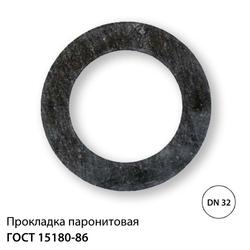 Паронитовая прокладка под фланец Ду 32 (PP032)