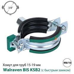 """Хомут Walraven BIS KSB2 15-19 мм, 3/8"""", гайка M8/10 (3396019)"""