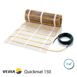 Нагревательный мат Veria Quickmat 150, 1 м2, 150 Вт, двухжильный (189B0158)