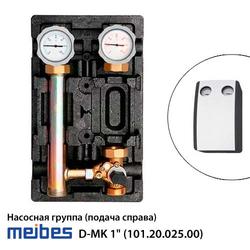 """Насосная группа Meibes D-MK 1"""" Ду25 (101.20.025.00) без насоса"""