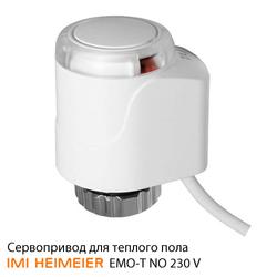 Сервопривод для теплого пола Heimeier ЕМО-Т, NO 230 V AC/DC (on/off)
