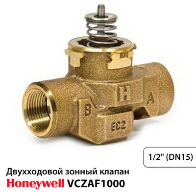 Двухходовой зонный клапан Honeywell серии VC