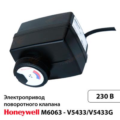 Привод Honeywell M6063 для клапанов V5433/V5433G (M6063L1009)