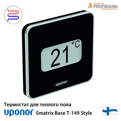 Цифровой термостат Uponor Smatrix Base T-149 Style Black с датчиком D+RH