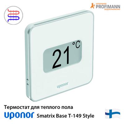 Цифровой термостат Uponor Smatrix Base T-149 Style White с датчиком D+RH