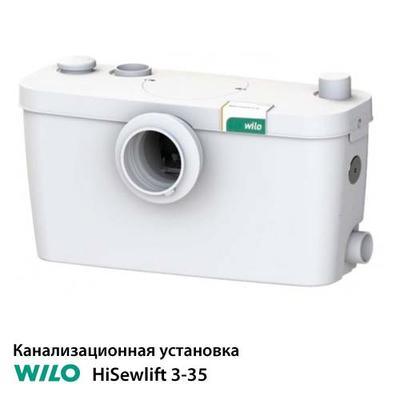 Канализационная станция WILO HiSewlift 3-35 (4191677)