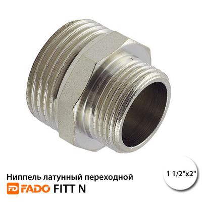 """Ниппель латунный переходной 1 1/2""""х2"""" Fado Fitt никель (N24)"""