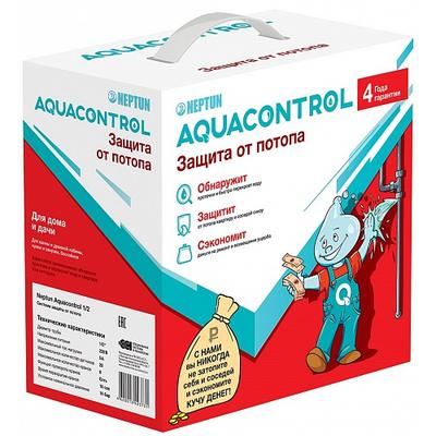 Cистема защиты от протечек воды Neptun Aquacontrol