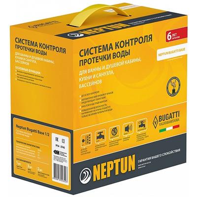 Cистема защиты от протечек воды Neptun Bugatti Base