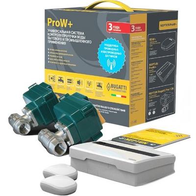 Система защиты от протечек воды Neptun серии ProW+