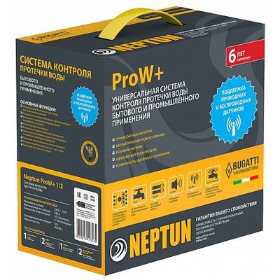 Cистема защиты от протечек воды Neptun Bugatti ProW+
