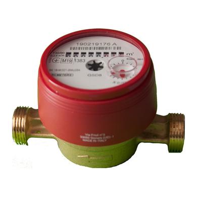 Счетчик BMeters GSD8 для горячей воды