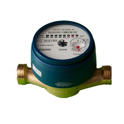"Фото Счетчик холодной воды BMeters GSD8 | 1/2"" | 30°C | L=80 мм"