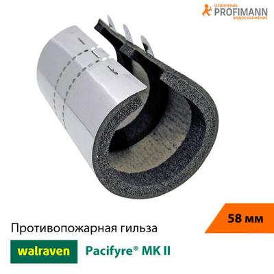 Противопожарная гильза Walraven Pacifyre MK II Dn58 55-61мм