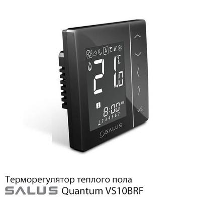 Терморегулятор Salus VS10BRF встраиваемый черный
