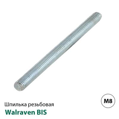 Шпилька метрическая Walraven BIS M8x80мм (6313808)
